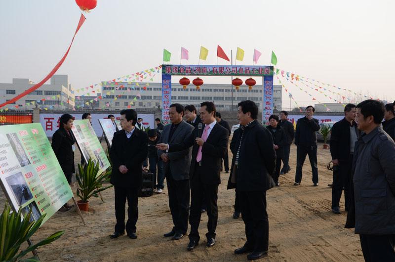 河南省委统战部常务副部长孟令峰(前排右二)参观考察康缘公司